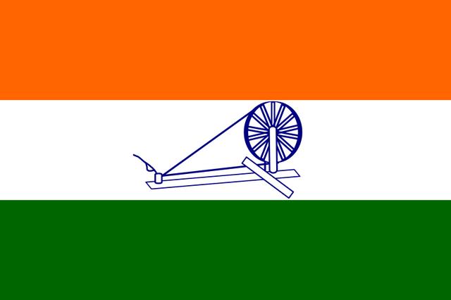 File:IndianFlag.png