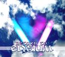 Return to Elysium