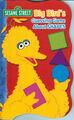Thumbnail for version as of 04:44, November 9, 2009