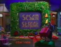 Sesamstraat1990Einde