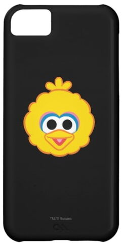 File:Zazzle big bird smiling face.jpg