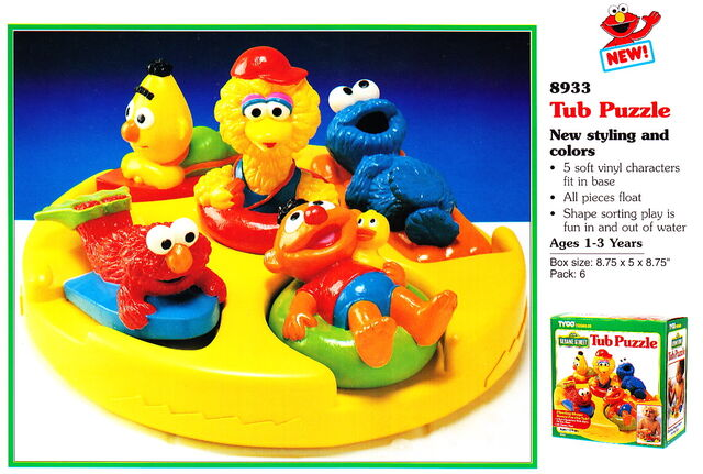 File:Tyco 1995 tub puzzle.jpg