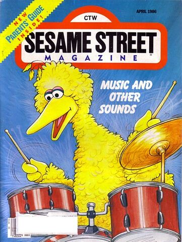 File:Ssmag.198604.jpg