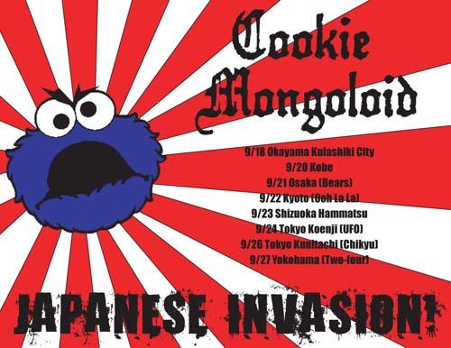 File:Cookie mongoloid japan flier.jpg