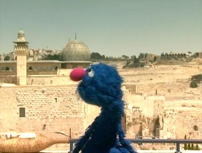 File:Shalom16-08.jpg