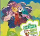 Elmo's Green Thumb (soundtrack)