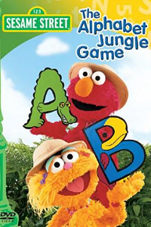 File:Sesame Street - The Alphabet Jungle Game.jpg