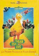 Sigan Esa Ave Original DVD