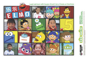 Fun Fun Elmo promo postcard