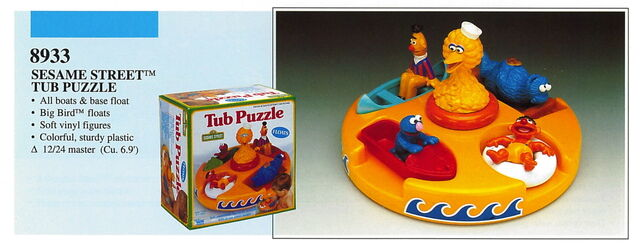 File:Illco 1992 bath toys tub puzzle.jpg