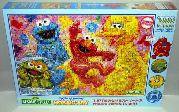 File:Mosaicpuzzle2.jpg