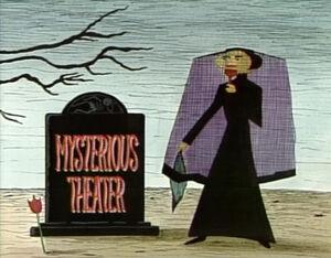 MysteriousTheaterIntro