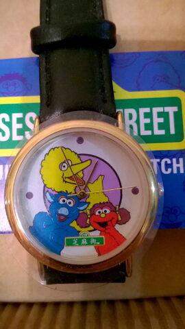 File:Fantasma 1998 sesame china watch 2.jpg