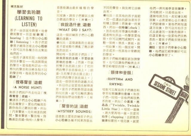 File:Zjie 4.jpg