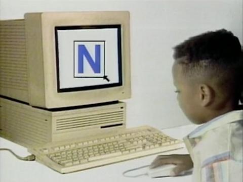 File:Computer.N.jpg
