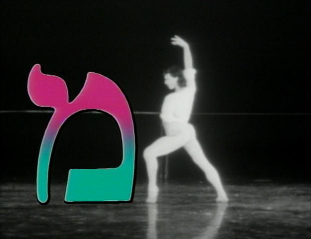 File:Telethon.balletmem.jpg