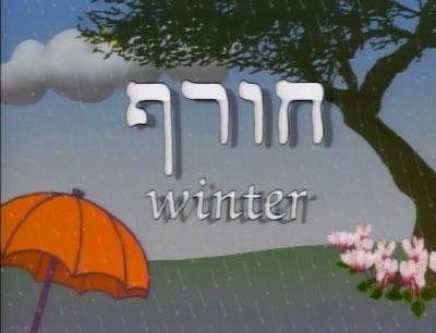File:Singseasons-winter.jpg