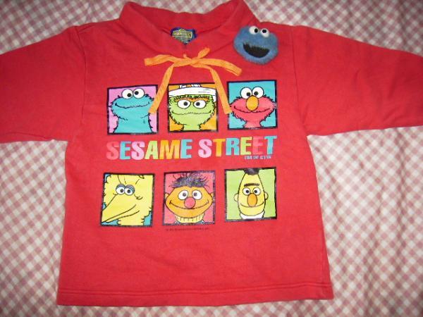 File:Littleshirt.jpg