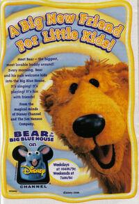 Bear TV Guide Ad October 25-31 1997