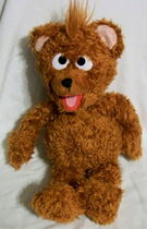 Baby bear sesame place plush