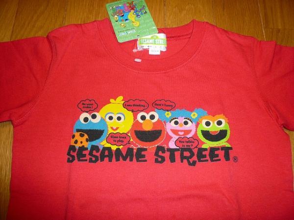 File:Sesamewinxshirt.jpg