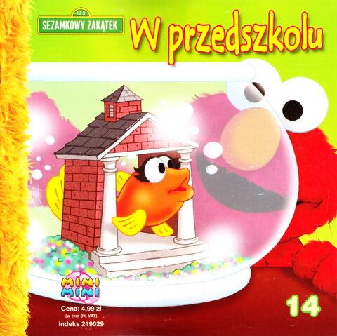 File:Sezamkowy14.jpg