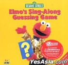Elmossingalongguessinggamehongkongvcd
