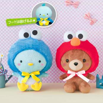 File:Chara hiroba 2012 may 2.jpg