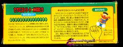 Takara japan sesame finger puppet set 3