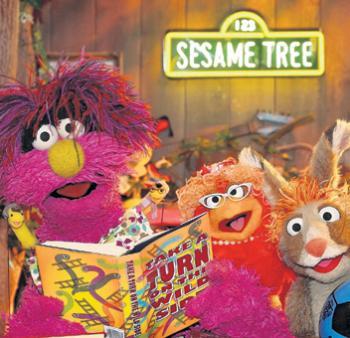 File:Sesametree2.jpg