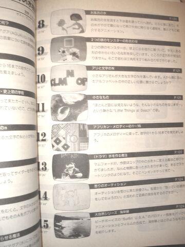 File:NHK2996b.jpg