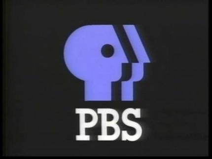 File:PBS 1984 Idnet.jpg