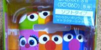 Sesame Street iPhone covers (Universal Studios Japan)