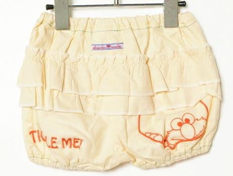 File:Boofoowoo baby underpants 1.jpg