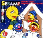 File:Sesamexmascd.jpg