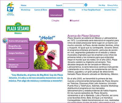 File:PlazaSesamoSesameWorkshop.jpg