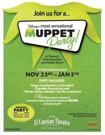El capitan theatre muppet menu