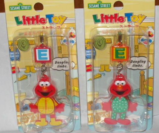 File:Little toy phone mascot 1.jpg