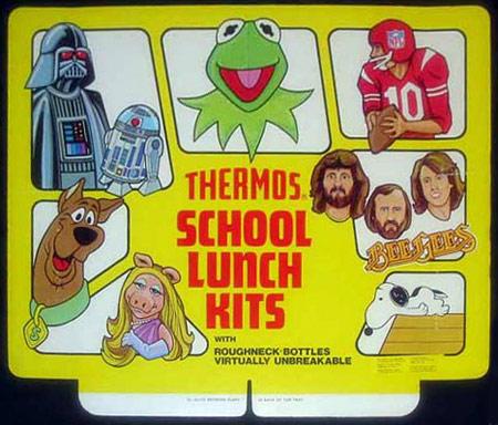 File:Lunch box ad.jpg