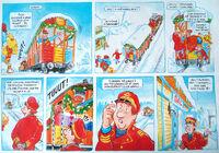 Sesamstasjon comic1992 6
