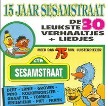 15 Jaar Sesamstraat