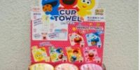 Funny Head Cup Towels
