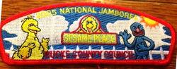 Sesame place patch 2005 bucks county council jamboree 1