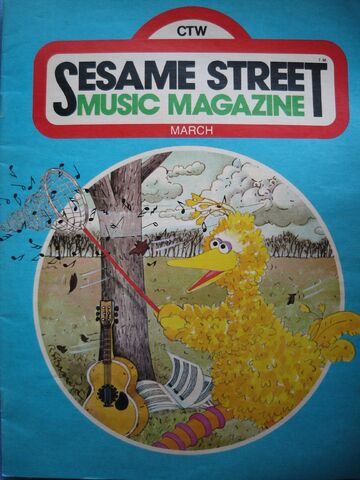 File:SesMusicMag8.JPG