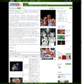 Thumbnail for version as of 15:40, August 22, 2013
