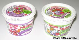 Sealtest muppet yogurt 2