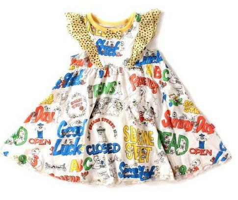 File:Boofoowoo sesame dress 1.jpg