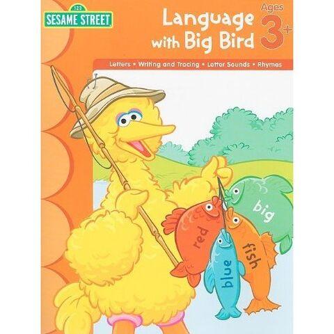File:LanguagewithBigBirdworkbook.jpg