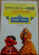 SSJbook