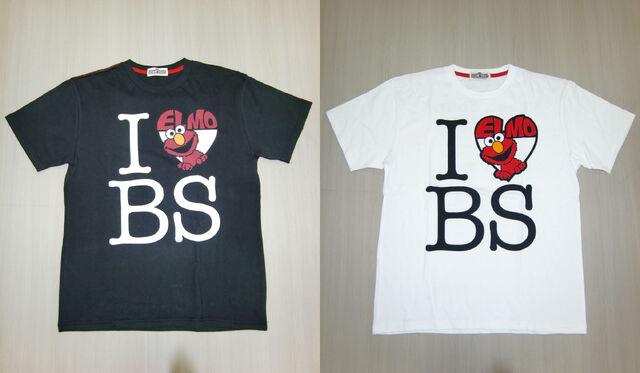 File:Japanese-T-Shirts-Elmo-BeachSound3.jpg